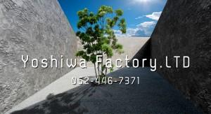 ヨシワ製作所メインイメージ